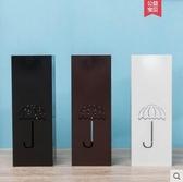 創意鐵藝雨傘架酒店大堂家用雨傘桶收納桶落地傘收納架子歐式傘架 JX