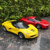 遙控車兒童仿真汽車模型小孩玩具禮物無線漂移跑車男孩玩具車賽車 森活雜貨