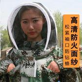 蜜蜂防護服專用全套防蜂服養蜂工具防蜂衣帽  創想數位