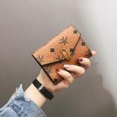 歐美時尚迷你錢包女短款搭扣多功能簡約折疊復古女士軟皮夾零錢包 新春禮物