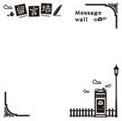 許願牆 留言墻許愿墻3d立體墻貼咖啡店奶茶店便利貼背景墻幼兒園墻面裝飾【快速出貨八折下殺】