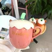 卡通可愛草莓陶瓷杯帶蓋勺韓版創意少女心學生辦公室早餐牛奶杯子 海角七號