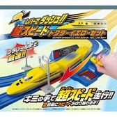 《 TAKARA TOMY 》自動變速黃博士號車組╭★ JOYBUS玩具百貨
