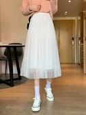網紗裙 春季2021年新款百褶白色網紗裙子中長款A字半身裙女冬天配毛衣【快速出貨八折下殺】