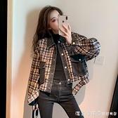 小香風外套女2020年早秋冬新款韓版寬松百搭拼接牛仔格子短款上衣 美眉新品