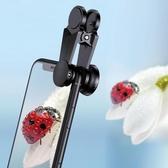 廣角手機鏡頭三合一套裝自拍補光燈安卓通用蘋果4k微距鏡頭手 凱斯盾