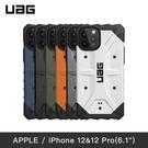 【實體店面】UAG iPhone 12 / 12 Pro 6.1吋 耐衝擊保護殼