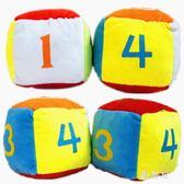 123456數字骰子公仔毛絨玩具12cm抓夾機娃娃游樂場禮物禮品IP3784【 雅居屋 】
