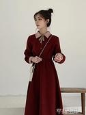 冬季洋裝 秋冬裙子女中長款收腰復古設計感氣質紅色桔梗長袖連身裙 芊墨左岸