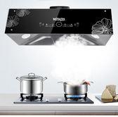 家用廚房抽油煙機大小型吸油煙機壁掛吸力式脫排頂吸清洗   樂趣3C