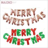 《不囉唆》聖誕16寸merry christmas氣球組 聖誕裝飾/聖誕布置/聖誕節(可挑色/款)【A430403】
