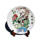 景德鎮陶瓷家居裝飾 掛盤25cm 盤子福壽圖