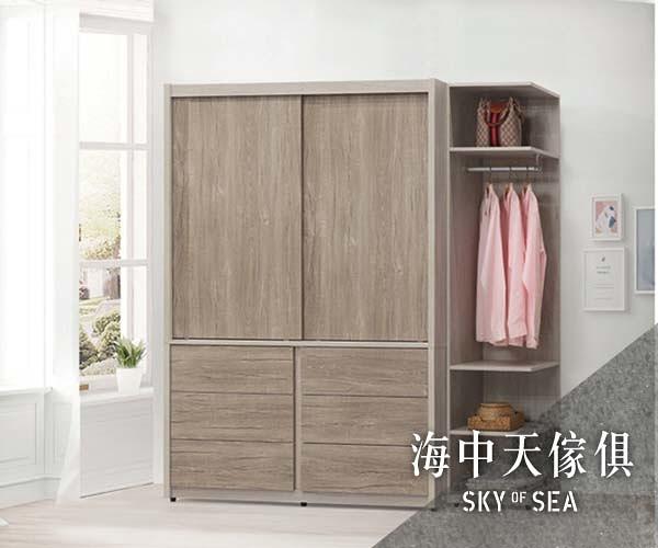 {{ 海中天休閒傢俱廣場 }} K-37 摩登時尚 臥室系列 826-55 莫德納5.5尺衣櫥(全組.不含被櫃)