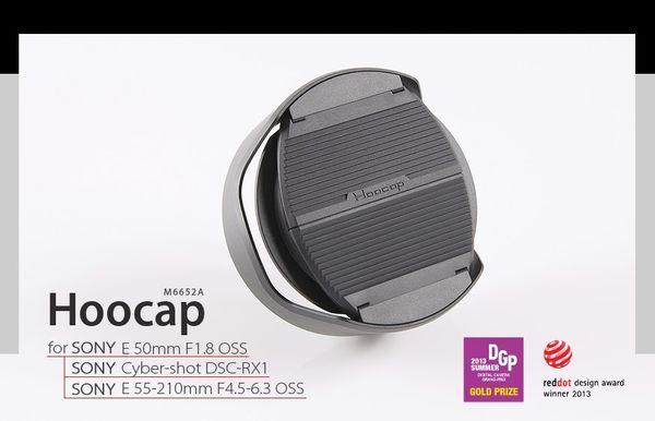 我愛買#Hoocap半自動鏡頭蓋M6652A半自動蓋Sony索尼LHP-1遮光罩LHP1遮罩DSC-RX1R DSC-RX1