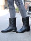 冬季時尚雨鞋女中筒防滑加絨保暖水靴雨靴成人膠鞋防水套鞋水鞋女 依凡卡時尚