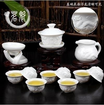 茶具套裝 功夫陶瓷茶杯套裝白瓷整套青花瓷茶杯蓋碗ATF 米希美衣