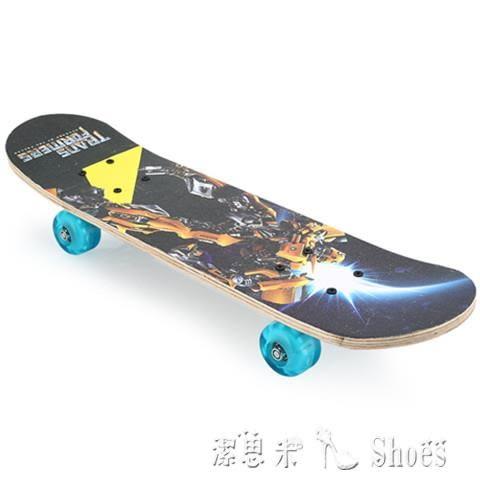 兒童滑板四輪滑板青少年初學者寶寶小孩兒童男女生雙翹公路滑板車 IGO  潔思米