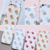 韓國 DOT 雙層防摔 手機殼│S7 Edge S8 S9 S10 Note5 Note8 Note9│z8395