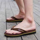 涼鞋 沙灘鞋 防滑軟底拖鞋【非凡上品】nx2289