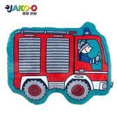 JAKO-O德國野酷-抱枕-消防車造型