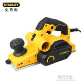 STANLEY史丹利電刨家用多功能小型電動刨子木工刨砧板菜板壓刨機 220V NMS陽光好物