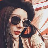 原宿風復古圓框眼鏡 圓臉小框墨鏡太陽鏡【多多鞋包店】j37