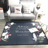 家用臥室床前滿鋪防滑地墊寶寶爬爬墊 客廳茶幾大地毯加厚可機洗 樂芙美鞋 YXS