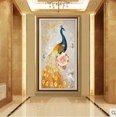 歐式美式入戶玄關牆面裝飾走廊過道豎版大氣孔雀掛畫現代簡約壁畫 卡布奇諾igo