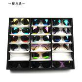 18格太陽鏡架子眼鏡展示盒眼鏡收納盒
