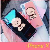 【萌萌噠】iPhone X (5.8吋) 原創簡約情侶款 鐳射藍光狗狗保護殼 全包四角加厚氣囊空壓殼 手機殼