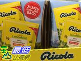 [COSCO代購] C761699 RICOLA LEMONMINT LOZENGES 利口樂檸檬香草潤喉糖 342公克X2包入