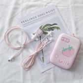 適用于iPhone11手機Xs數據線保護套蘋果8plusXR充電器耳機保護線 夏洛特