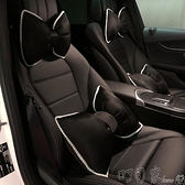 汽車用靠枕護頸枕座椅頭枕腰靠車載枕頭車上睡覺神器一對車內套裝 【618特惠】