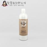 立坽『頭皮調理洗髮精』提碁公司貨 TIGI B for Men 純淨洗髮精750ml(原純淨男孩) LS08