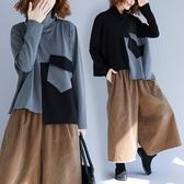 [百姓館] 韓版寬鬆大碼文藝不規則撞色拼接高領打底T恤女上衣