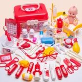兒童過家家打針牙醫聽診器護士小醫生玩具套裝女孩男孩寶寶醫療箱[快速出貨]