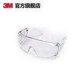 護目鏡1611HC訪客用防護眼鏡防紫外線防刮擦側翼通氣視野開闊全館全省免運