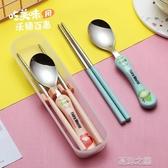 便攜筷勺-筷子勺子套裝 304不銹鋼餐具套裝學生單人創意可愛便攜餐具三件套 夏沫之戀