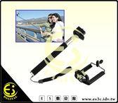 ES數位館 MONOPOD 高級六段收納 鋁合金 迷你手持自拍架 自拍腳架 自拍桿+手機萬用夾 搶先上市