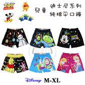迪士尼  兒童純棉平口褲  大英雄天團  小熊維尼  三眼怪 巴斯光年 米奇 冰雪奇緣 迪士尼