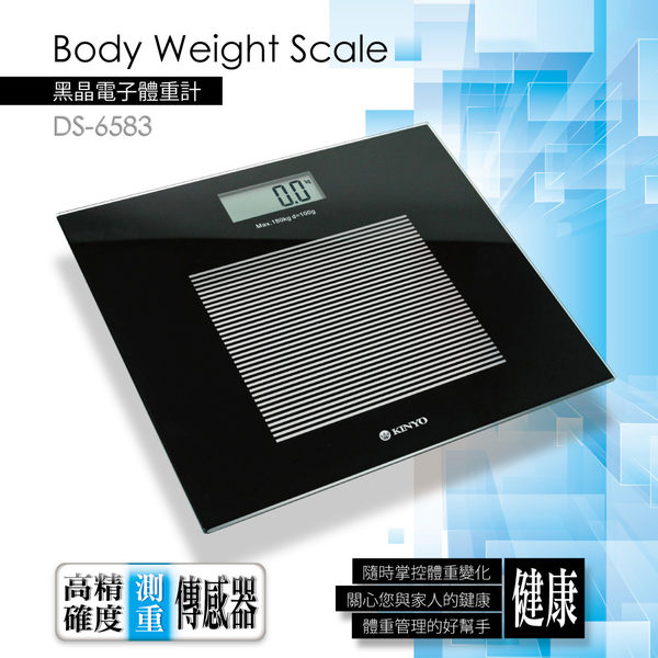 KINYO黑晶電子體重計DS-6583-生活工場