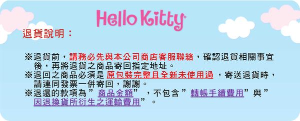 【震撼精品百貨】Hello Kitty 凱蒂貓~硬手提袋L『藍/紅』(共兩款)
