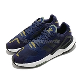 adidas 休閒鞋 Day Jogger 藍 黑 橄欖綠 愛迪達 復古 男鞋 BOOST 【ACS】 FW4832
