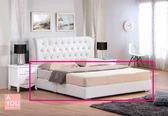 白色皮革6尺厚床底  大特價7800元【阿玉的家 2018】新品搶先