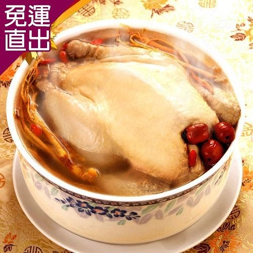 五星御廚 養身宴 78折↘漢方人蔘糯米熬土雞 2800g/包【免運直出】