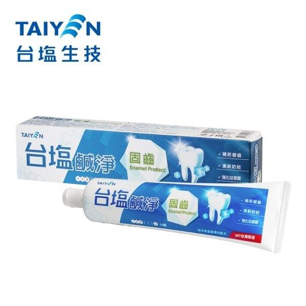 台塩 鹹淨固齒牙膏150g/條 (購潮8)