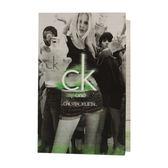 CK ONE 中性淡香水 1.2ml【櫻桃飾品】【26051】