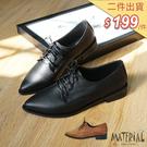 包鞋 時尚綁帶尖頭包鞋 MA女鞋 T20...
