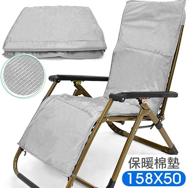 折疊椅套(158X50)保暖折疊躺椅墊.折合.沙發墊布套棉墊.座墊坐墊睡墊靠墊.傢俱傢具特賣會ptt