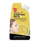 YEPPEN SKIN 維生素10+煥顏睡眠面膜25g【愛買】